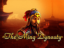 Онлайн Вулкан VIP The Ming Dynasty