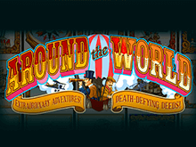 Around the World – топ игра онлайн